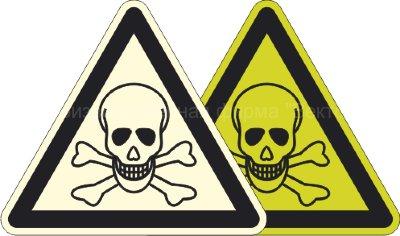 Таро вредные вещества в подгузниках другие