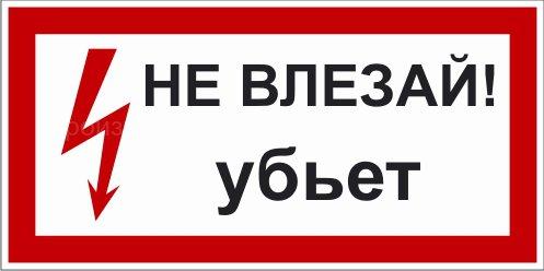 http://infoznak.ru/wa-data/public/shop/products/44/26/2644/images/1371/1371.750x0.jpg